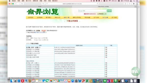 如何在网上检查档案MD-5杂凑码