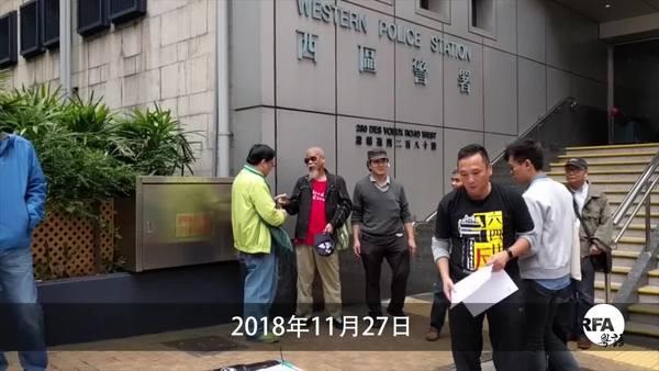 社運團體到中聯辦示威 要求釋放所有良心犯