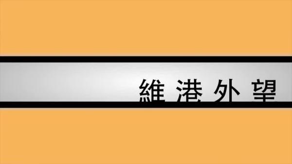 【維港外望】加拿大藏人學生會長被打壓 中國學生要求罷免