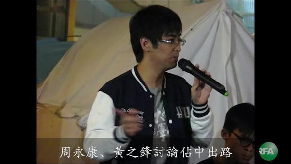 香港学生讨论占中运动的出路