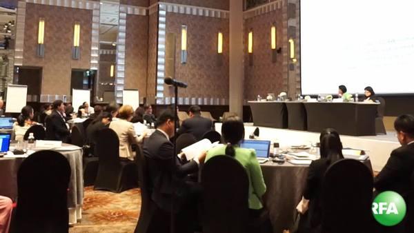 Hội thảo khu vực về nâng cao bình đẳng giới