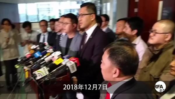 涉违权力及特权条例 立会议员林卓廷及尹兆坚接预约拘捕通知