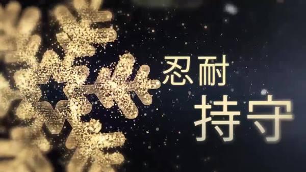 【硕破天惊】毛诞取代圣诞,愚弄人民其实唔难?