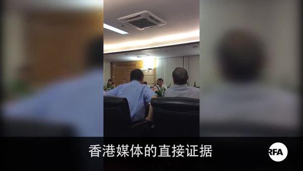 独家 : 香港商报助总逃美寻求庇护