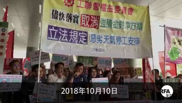 林鄭重點推銷「明日大嶼」計劃   泛民批超級大白象工程