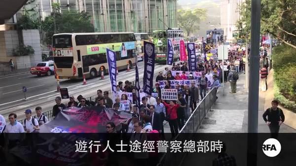 撐警團體遊行抗議7警重判