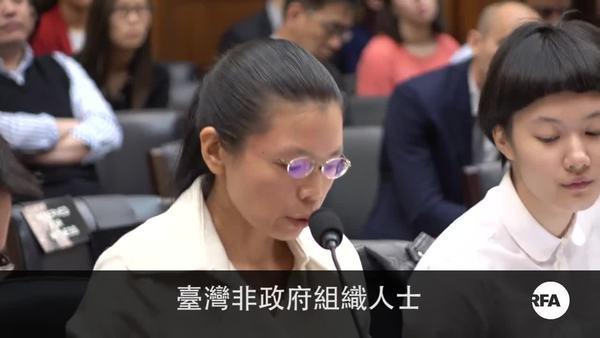 709律师太太团  出席美人权听证会揭酷刑