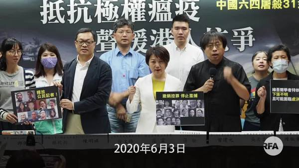 「六四」前夕 陆委会吁中共反省历史教训