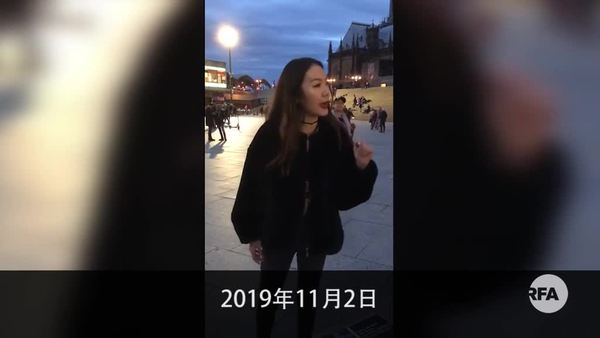 德国声援香港集会遭大陆留学生踩场    官媒大力吹捧「小粉红」