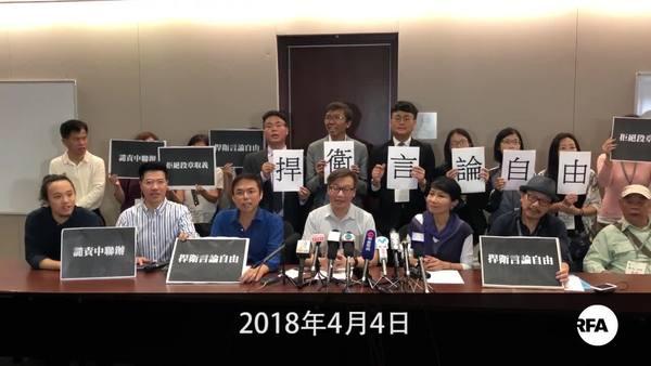 戴耀廷「港独言论」掀社会分化 民主派周六集会声援