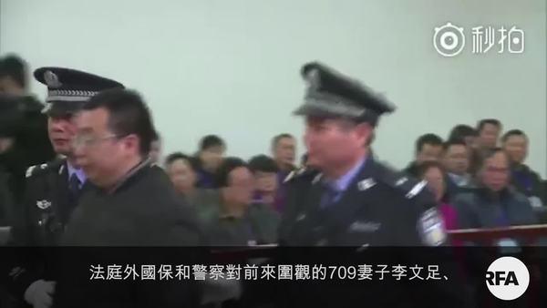 709律師江天勇煽顛罪成判監兩年
