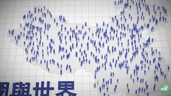 """【中國與世界】從李旺陽""""被自殺""""、自身被控、歌手何韻詩遭打壓說起----談對抗爭的理念與堅持"""