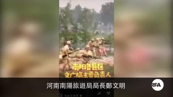 河南官員模擬「紅軍長征」被批宣揚暴力       評論指中國重回危險的毛澤東時代