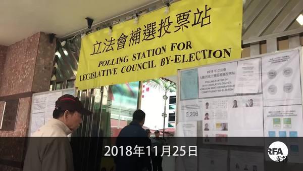 立会九龙西补选五人角逐   选民多希望为港做实事