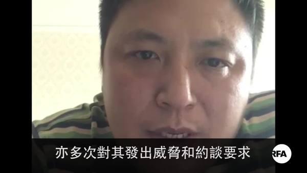 陈建刚被抓原因未明周五押返北京