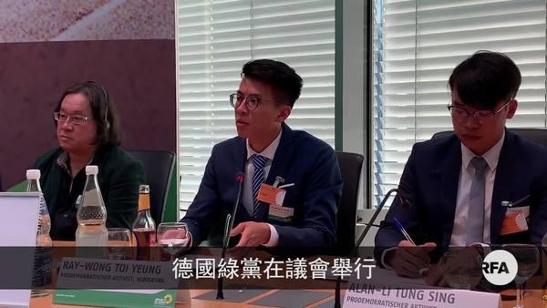 黃台仰德國首公開發言談六四 籲全球援阻香港修訂逃犯條例