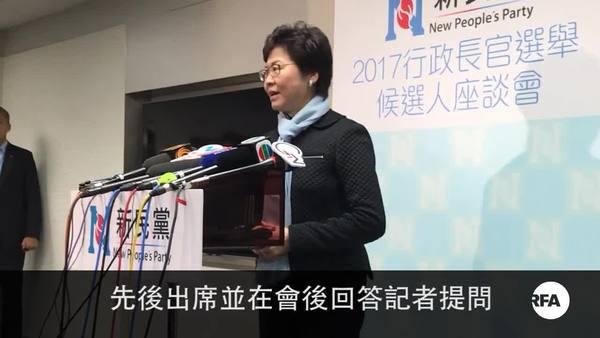 葉劉未能入閘參選 林鄭或邀加入團隊