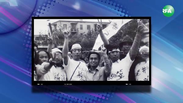 观点:  苏晓康: 八十年代被拦腰斩断  习近平错过改革契机