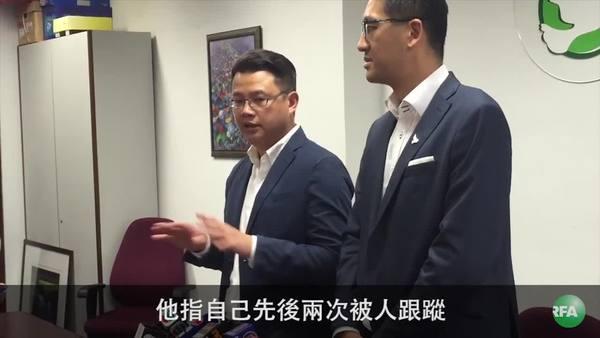 香港兩候任議員 同涉新界土地糾紛受恐嚇
