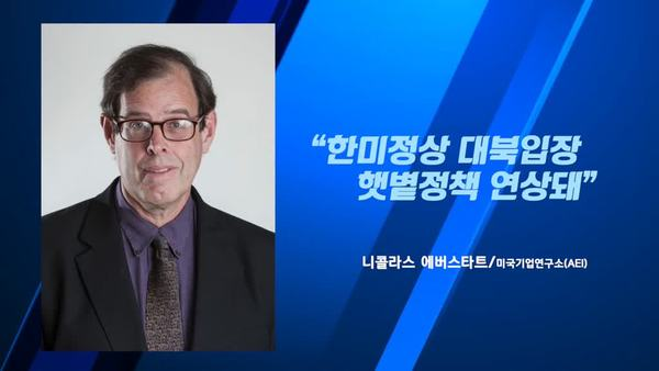 [인터뷰] 니콜라스 에버스타트
