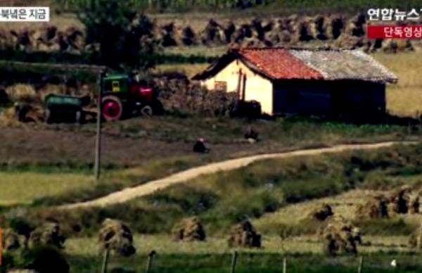 강화도 평화전망대서 바라본 북녘 마을