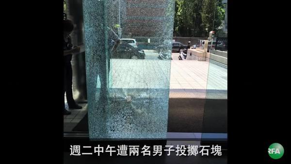 不當黨產委員會受襲  行政院全面檢討保安