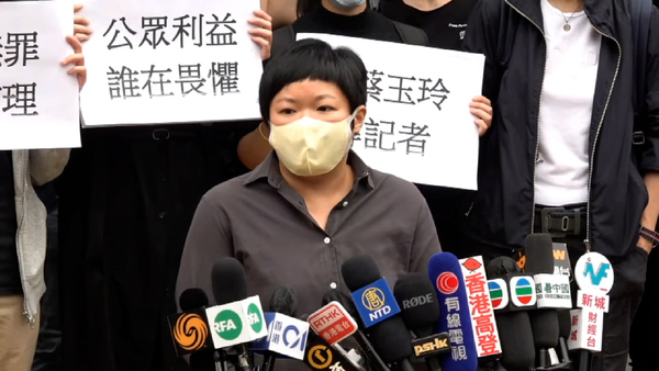 Hong Kong Police Release Journalist on Bail Amid Concerns Over Press Freedom