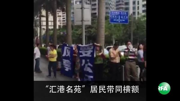 深圳地铁工程影响屋苑环境 屋民维权逾月
