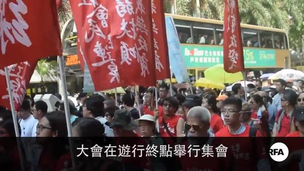 逾2萬人遊行聲援改判入獄16社運人士