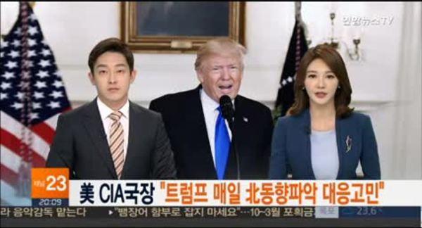 """""""트럼프 머릿속 북한 생각으로 가득"""""""