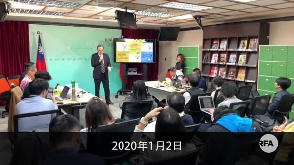陆委会解释「反渗透法」   香港不属规范范围