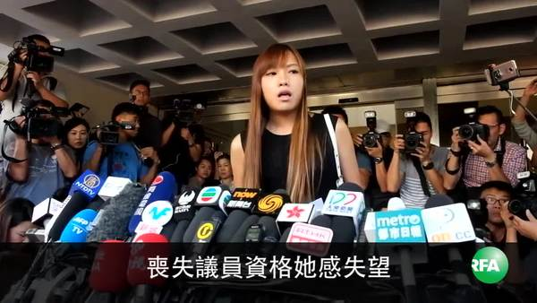 梁游宣誓案敗訴 即時喪失議員資格