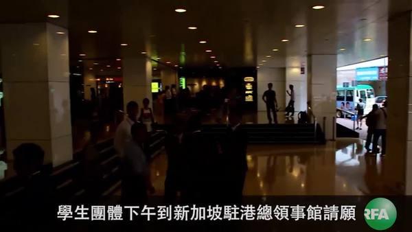香港學生團體促新加坡釋余澎杉