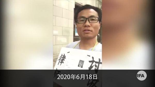 被當局打壓無法執業   上海維權律師掛牌上街行乞