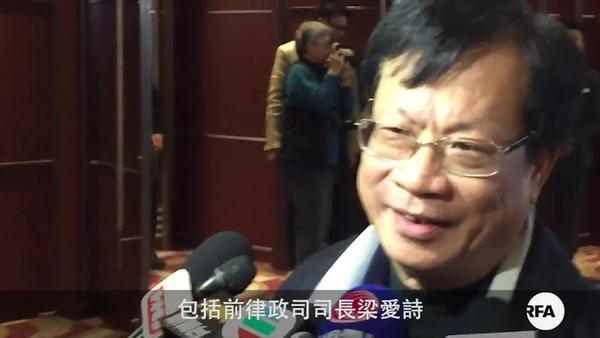 林鄭月娥造勢大會泛民選委全缺席