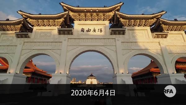 華人社會最大型合法六四悼念:「台灣人幫港人完成」