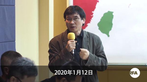 民進黨因打香港牌獲勝   民運人士籲台推措施協助港人