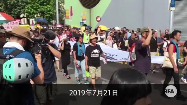 遊行人士中聯辦示威墨汁撥國徽   警方清場連番施放催淚彈
