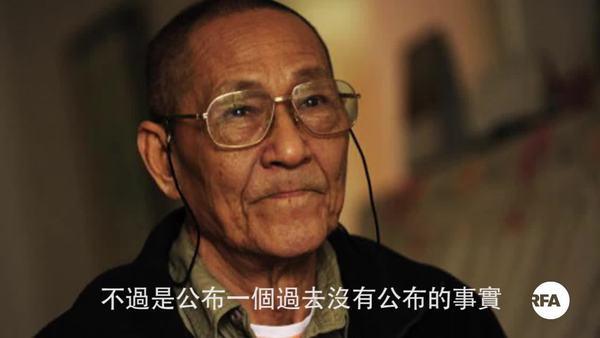 中共修宪拟撤国家正副主席任期   被批为独裁连任铺路