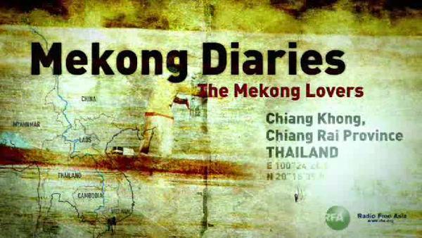 Mekong Lovers