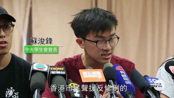 香港罢工、罢课、罢市进入倒数 教育局急晤教学界图降温