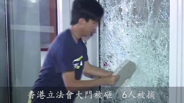 香港立法会受冲击 大门被砸破
