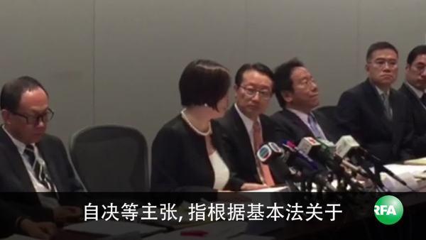 十多建制律師促起訴港獨者  梁天琦指港獨不違法