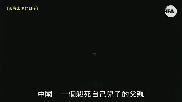 【六四30周年特輯】香港導演舒琪再談六四紀錄片——「忘記也是一種暴行」