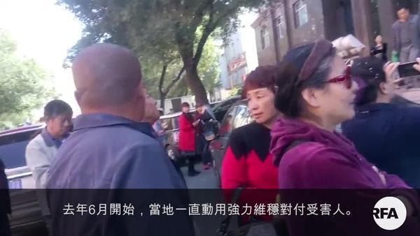 黑省森耀律所涉嫌騙案受害人抗議遭驅逐