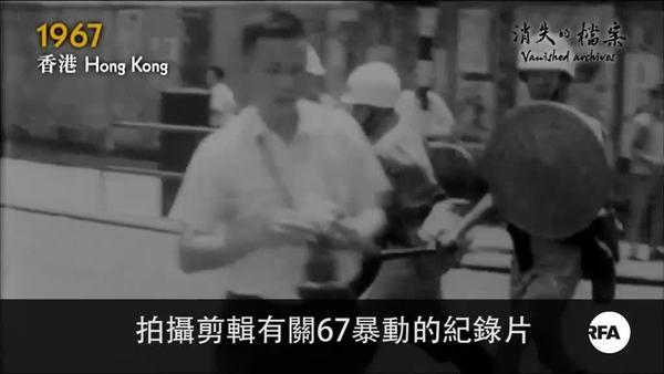 《消失的档案》记录暴动  左派报章乱批歪曲历史