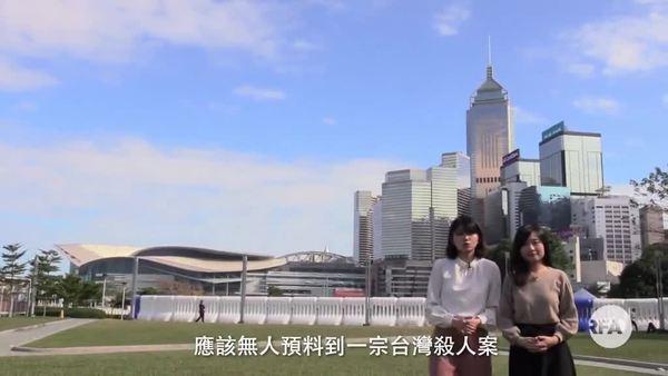 抗争风暴下的香港(一):「送中核弹」威力无边 香港变天更成国际角力延伸