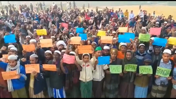Rohingya Refugees Rally as International Court Hears Case Against Myanmar