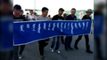 Herders Stage Rare Protest in Inner Mongolia