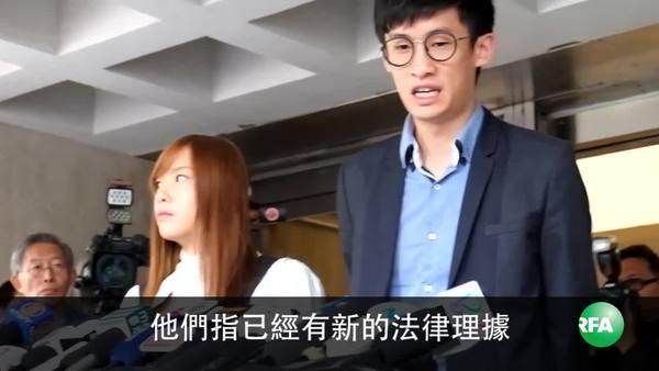 梁颂恒、游蕙祯决定上诉终院